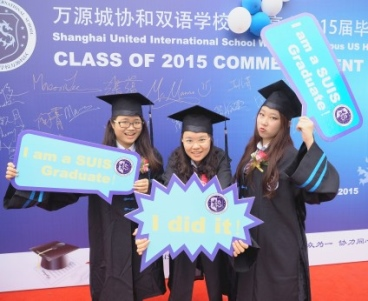 International Teaching Vacancies in Shanghai