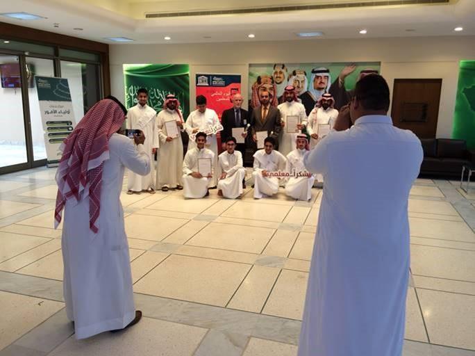 Riyadh International School for Boys