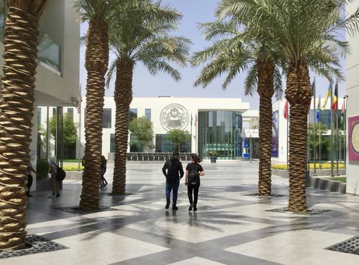 Campus at the American International School of Riyadh